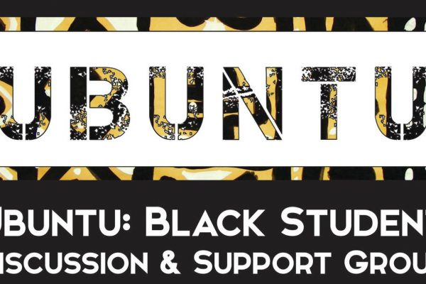 Ubuntu: Black Student Discussion and Support Group